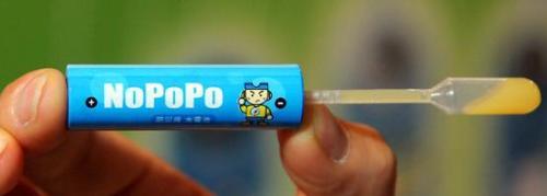 Pilas japonesas Nopopo, recargables con orina son pilas no contaminantes