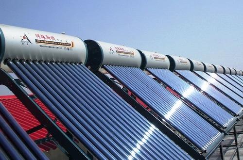 Energía Solar Térmica. Colectores solares