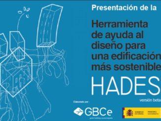 HADES, presentan la herramienta de ayuda al diseño para una edificación más sostenible